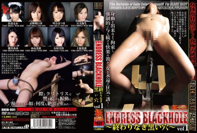 [ISD-191] 禁断拘束レズ VOL.7 - image DXEB-001 on https://javfree.me