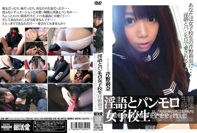 [KDG-034] 素人隙まん娘 vol.14 - image EBKI-001 on https://javfree.me