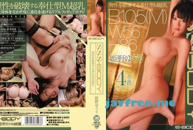 [EBOD-328] SSS-BODY 母乳&超絶潮吹く本物若妻 debut 白咲梓 - image EBOD-234 on https://javfree.me