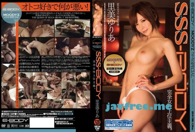 [EBOD-328] SSS-BODY 母乳&超絶潮吹く本物若妻 debut 白咲梓 - image EBOD-249 on https://javfree.me