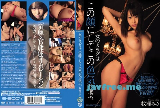 [DVD][STAR-367] 牧瀬みさ 初中出し天国 - image EBOD-251 on https://javfree.me