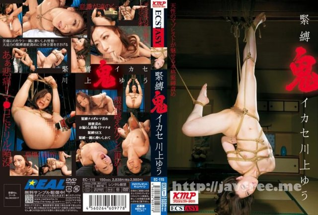 [ATFB-213] MEN'S淫語サロン 川上ゆう - image EC-115 on https://javfree.me