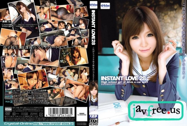 [EKDV-136] INSTANT LOVE 26 - image EKDV-148 on https://javfree.me