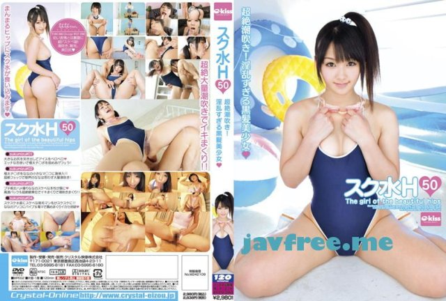 [EKDV-190] スク水H 28 - image EKDV-284 on https://javfree.me