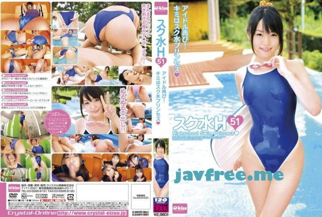 [19ID-015] 痴漢バス 軽音部! - image EKDV-291 on https://javfree.me