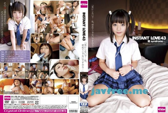 [SERO-0209] 巨根ハメまくりFUCK 瞳 - image EKDV-316 on https://javfree.me