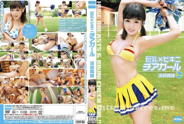 [DMDG-014] マゾ乳生中出し 浜崎真緒 - image EKDV-357 on https://javfree.me