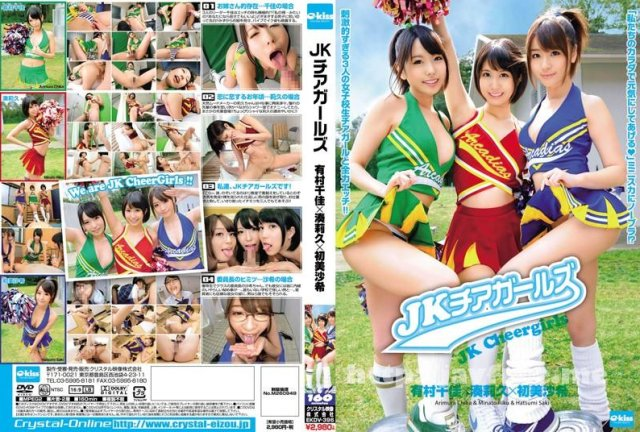 [TPPN-048] 4本番 湊莉久 - image EKDV-396 on https://javfree.me