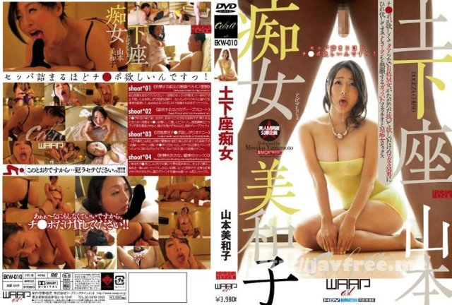 [HD][EKW-026] 淫語INGO 推川ゆうり - image EKW-010 on https://javfree.me