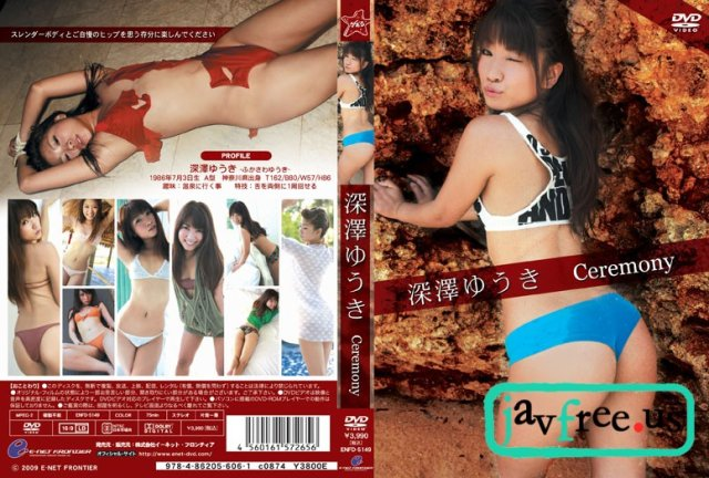 [ENFD-5407] 恋詩 紗綾 - image ENFD-5149 on https://javfree.me