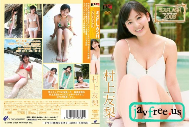 [ENFD-5407] 恋詩 紗綾 - image ENFD-5173 on https://javfree.me