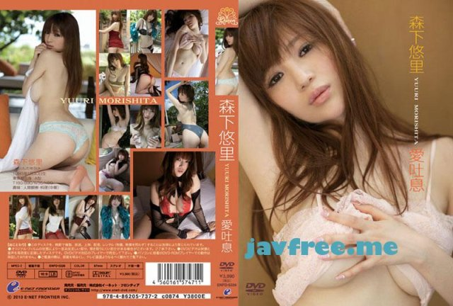 [ENFD-5407] 恋詩 紗綾 - image ENFD-5226 on https://javfree.me