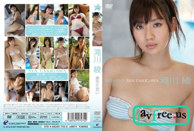 [ENFD-5407] 恋詩 紗綾 - image ENFD-5229 on https://javfree.me
