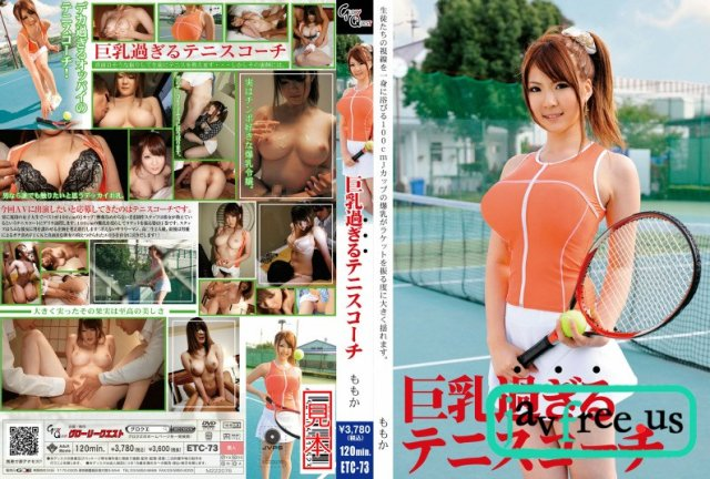 [HD][PPPD-130] 無言で始まる贅沢おっぱい熱中SEX 仁科百華 - image ETC-73 on https://javfree.me