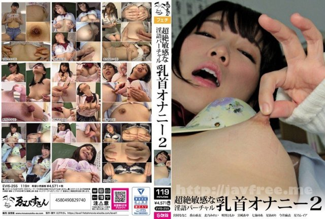 [HD][BAZX-171] 秋葉原スク水風俗裏オプ生本番 Complete BEST 4時間 - image EVIS-255 on https://javfree.me