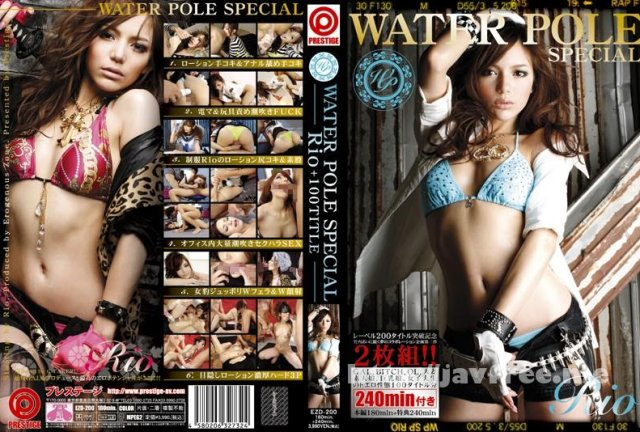 [HD][IPTD-800] 僕の彼女はRio先生 - image EZD-200 on https://javfree.me
