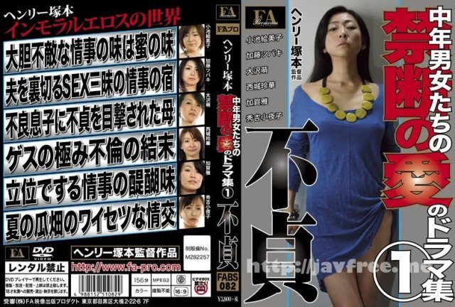 [HTMS-102] 中高年夫婦の性生活6 - image FABS-082 on https://javfree.me