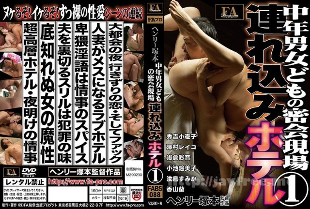 [HTMS-102] 中高年夫婦の性生活6 - image FABS-088 on https://javfree.me