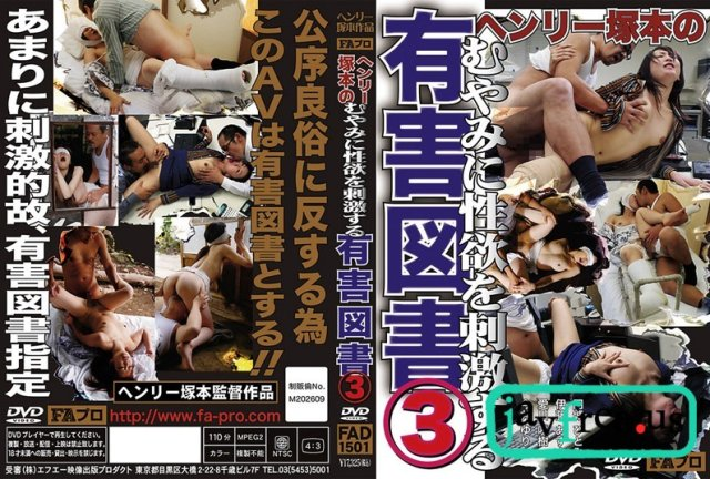 [MAMA-333] 人妻温泉 43 - image FAD-1501 on https://javfree.me