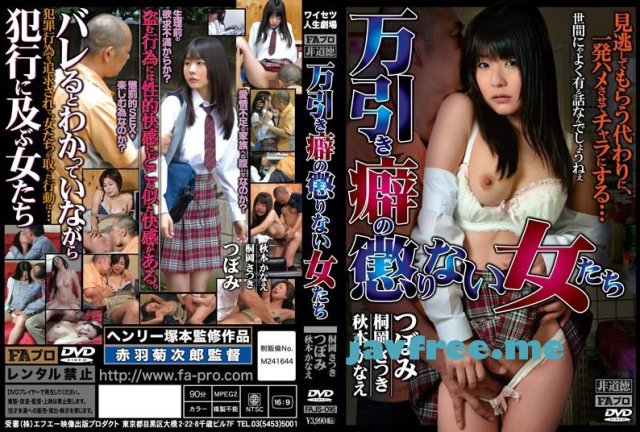 [RABS-039] 近親相姦 兄弟姉妹 - image FAJS-016 on https://javfree.me