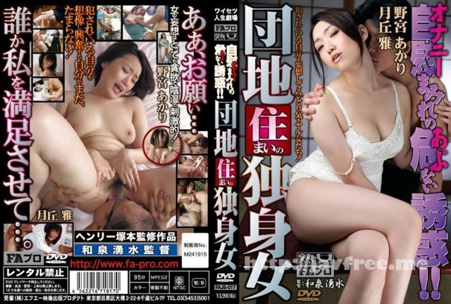 [MGMC-044] 本物女王様 レズSM ザ・ベスト - image FAJS-017 on https://javfree.me
