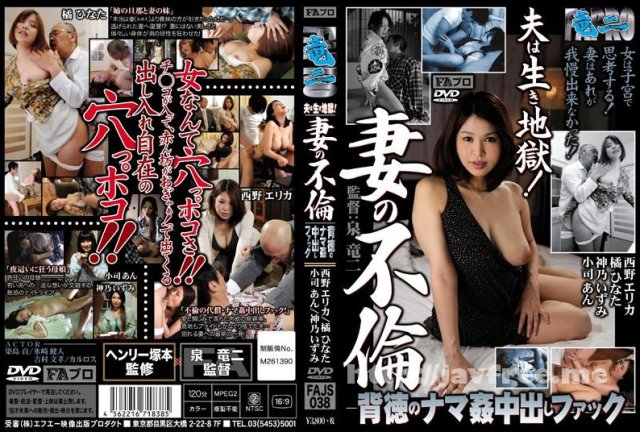 [GYAZ-100] 拘束立ちイカせ失禁 - image FAJS-038 on https://javfree.me
