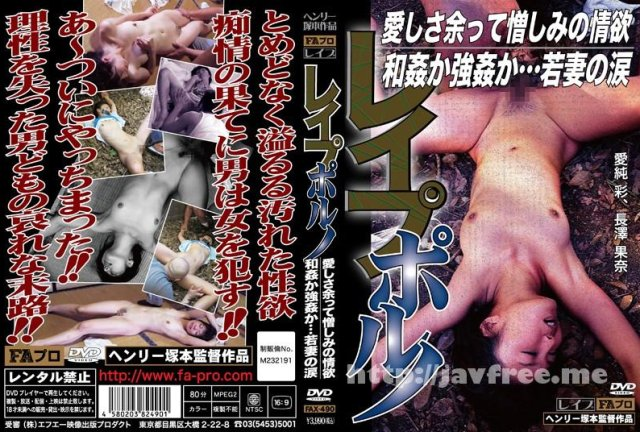 [SMDV-13] S Model DV 13 ~このオンナ炸裂~ : Marika - image FAX-490 on https://javfree.me