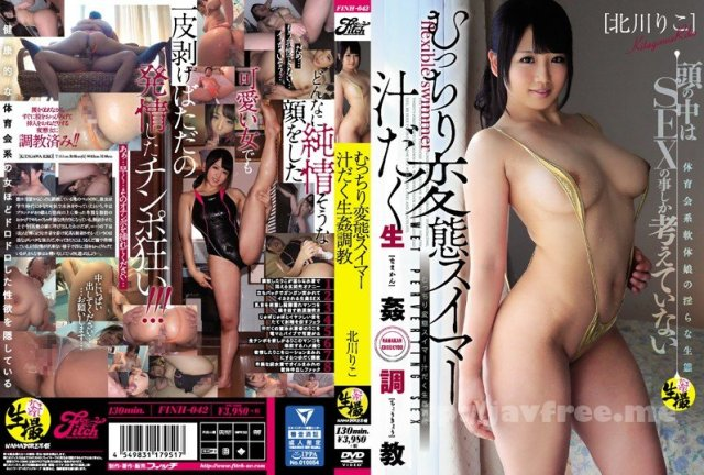 [MUSO-174] 鬼畜三昧 奴隷市場240分 - image FINH-042 on https://javfree.me