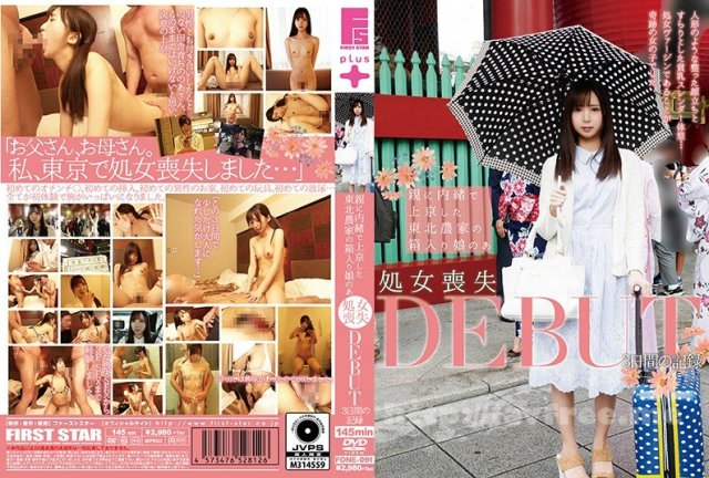 [HD][ORETD-570] HARUKA - image FONE-091 on https://javfree.me