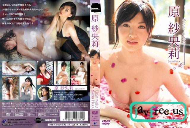 [FORM-009] 原紗央莉 - Clear Water - image FORM-009 on https://javfree.me