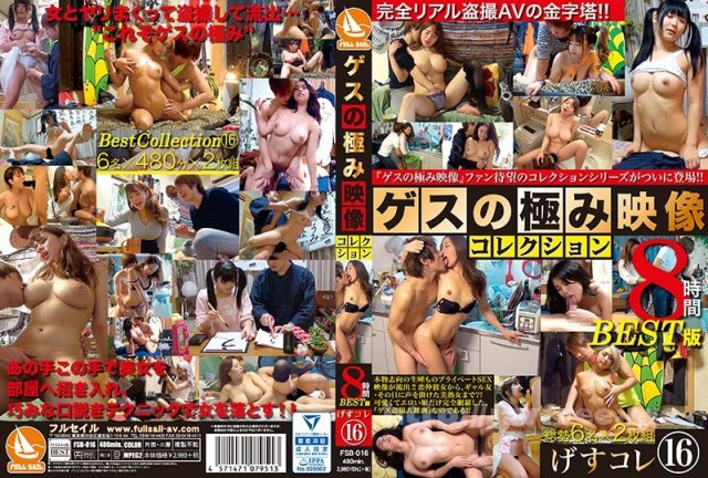 [HD][FSB-033] 美人盗撮 BEST - image FSB-016 on https://javfree.me