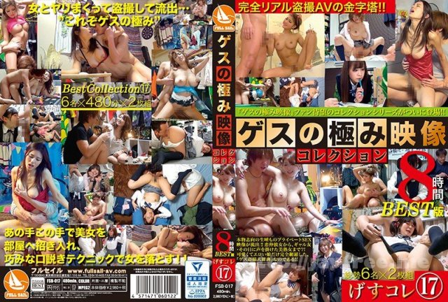 [HD][FSB-033] 美人盗撮 BEST - image FSB-017 on https://javfree.me