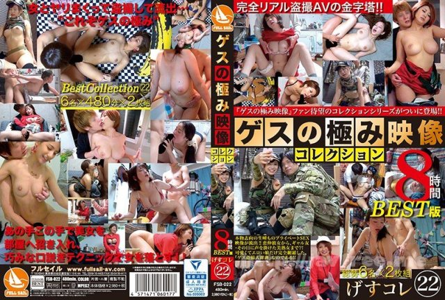 [HD][FSB-033] 美人盗撮 BEST - image FSB-022 on https://javfree.me