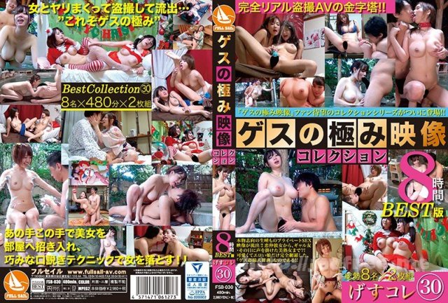 [HD][FSB-033] 美人盗撮 BEST - image FSB-030 on https://javfree.me