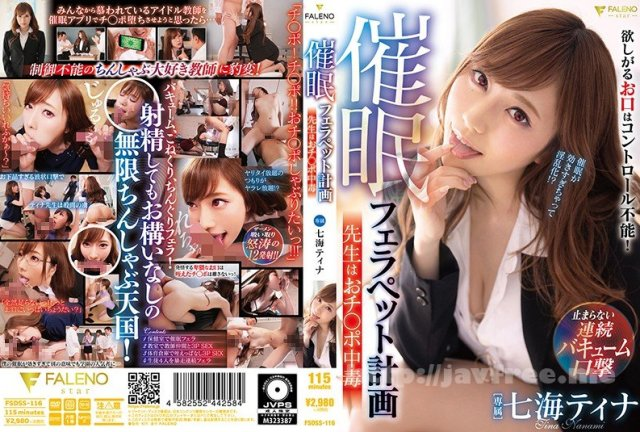 [HD][PPPD-297] 巨乳潜入捜査官 JULIA - image FSDSS-116 on https://javfree.me