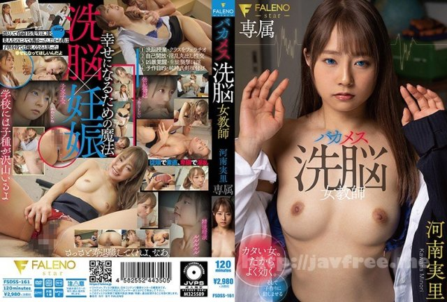 [HD][CJOB-080] 焦らし寸止め騎乗位BEST - image FSDSS-161 on https://javfree.me
