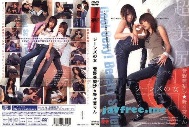 [RED-117] Red Hot Female Reproductive - image FSET-016 on https://javfree.me