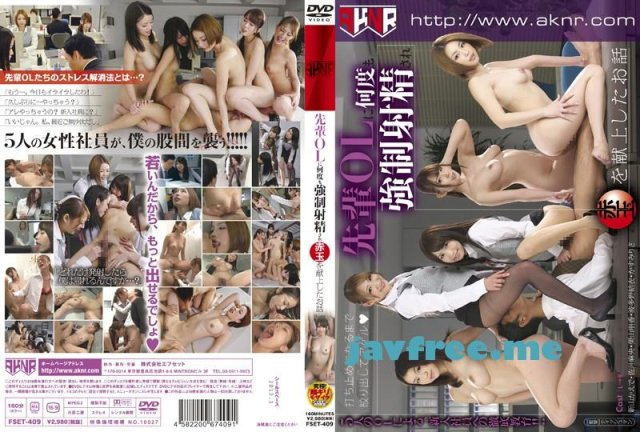 [PBD-306] 波多野結衣 PREMIUM BEST 8時間 - image FSET-409 on https://javfree.me