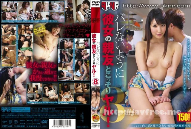 [MSTT-001] 狙われた若妻 春原未来 - image FSET-441 on https://javfree.me