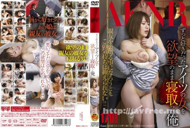 [TPPN-066] 汗尻 本田莉子 - image FSET-497 on https://javfree.me