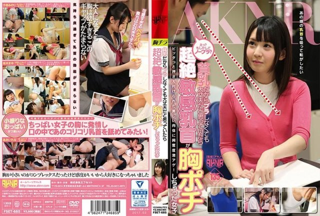 [HD][TKI-047] 完璧な性奴隷 11 - image FSET-685 on https://javfree.me