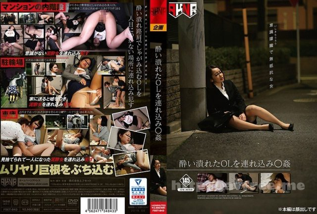 [SSDV-39] S Model SSDV 39 超絶品美乳娘エロかわBody : 青山はな - image FSET-843 on https://javfree.me