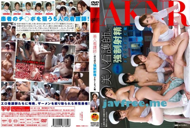 [HFD-108] 乳首快楽Men'sサロン VIP ROOM 2 4時間 - image FSET389 on https://javfree.me