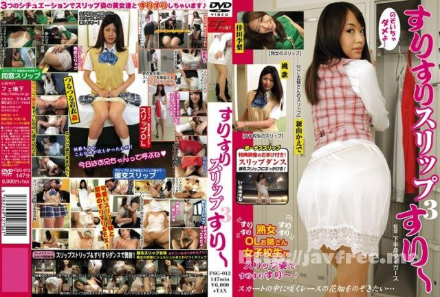 [HD][ORE-477] なのは - image FSG-013 on https://javfree.me
