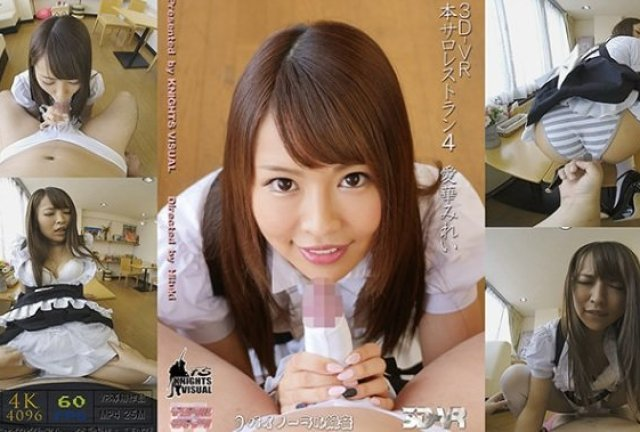 [HD][XRW-888] 淫乱美女21人 イキまくり騎乗位セックス Best Selection - image FSVR-008 on https://javfree.me