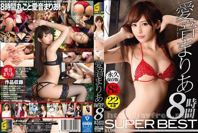 [HD][GAH-130] 吉川蓮 SUPER BEST 8時間 - image GAH-123 on https://javfree.me