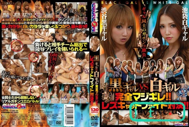 [DASD-122] 強制中出し輪姦 桜りお - image GAR252 on https://javfree.me