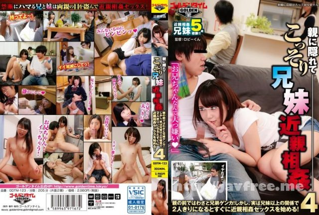 [SHKD-676] 脱獄者 石原莉奈 - image GDTM-123 on https://javfree.me