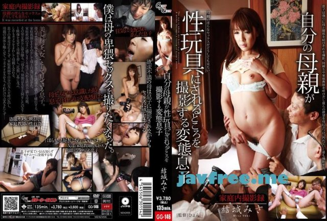 [ABBA-151] 結城みさ大全集 - image GG-146 on https://javfree.me