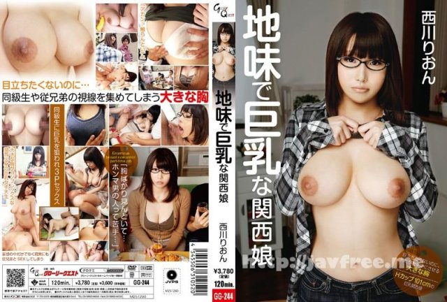 [HD][ENDX-335] ゆづき - image GG-244 on https://javfree.me